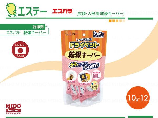 日本雞仔牌雞仔牌多用途乾燥劑(10gx12入/包))《Midohouse》