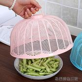 6個裝圓形小號防蒼蠅菜罩迷你飯菜罩 易樂購生活館