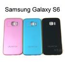 金屬邊框同色背蓋保護殼 Samsung G9200 Galaxy S6