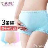 高腰托腹孕婦內褲莫代爾懷孕期寬鬆大碼底褲非抗菌內衣透氣裝 港仔會社