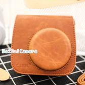 BaiBaiCamera 復古棕 Mini8 拍立得 皮革套 保護套 皮質包 皮套 相機包 皮革包 Mini9