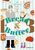 麵包&奶油02