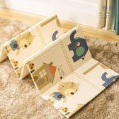 爬行墊泡沫地墊子加厚嬰兒客廳家用可折疊兒童爬爬墊無味拼接【極簡生活館】