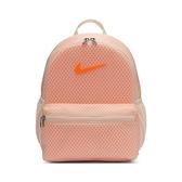 Nike Y BRSLA JDI MINI AIR 粉橘 兒童 雙肩 後背包 BA6212-884