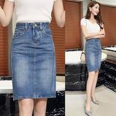 高腰牛仔裙春夏2019新款韓版大碼修身顯瘦薄款包臀中長款半身裙女 潮人女鞋