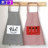 時尚家用棉麻條紋圍裙韓版易防污水油廚房做飯加厚男女式成人罩衣 金曼麗莎