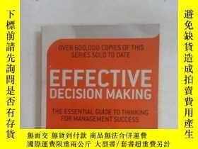 二手書博民逛書店英文書;罕見EFFECTIVE DECISION MAKING
