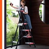 家用加厚鋁合金梯子摺疊室內便攜人字梯多功能伸縮扶梯梯子 陽光好物