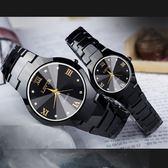 【巴芙洛】鑽面典藏-情侶對錶-兩色可選(2入)