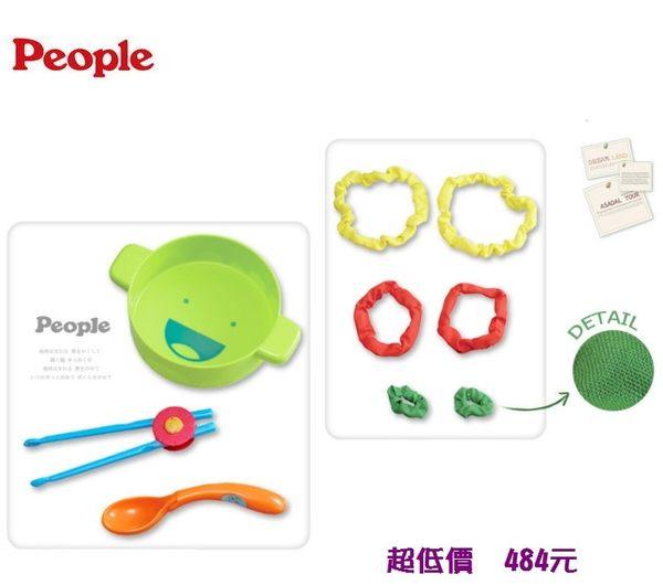 *美馨兒* 日本People - People 餐具學習玩具組 484元