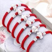 999純銀十二生肖紅繩手鍊女男本命年鼠年轉運珠編織寶寶情侶手繩