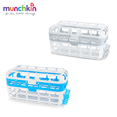 munchkin滿趣健-洗碗機專用小物籃-2色可選