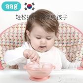 兒童餐具 寶寶強力吸盤碗吃飯碗 嬰兒輔食碗盒防摔防滑兒童碗 【快速出貨】