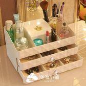 收納盒 歐式化妝品收納盒2層抽屜式 潮流小鋪