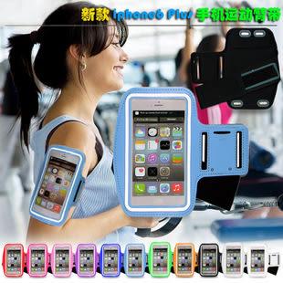 蘋果 iphone6 i6s 6 plus i6s plus 運動 臂套 手臂帶 手機袋 臂袋 手臂包