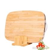 案板切菜板 竹黏板占板實木砧板抗菌面板竹菜板抗菌菜板面板 刀板圖拉斯3C百貨