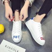 小白鞋女平底鞋拼色休閒鞋百搭圓頭繫帶學生板鞋女鞋優家小鋪