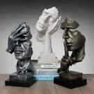 [超豐國際]創意抽象人物雕塑工藝品 沉默...