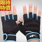 健身手套(半指)可護腕-加長護腕耐磨防滑男女騎行手套3色69v5【時尚巴黎】