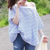韓國空運五分袖T恤 一字領寬鬆百搭蝙蝠袖條紋上衣 艾爾莎【TG300196】