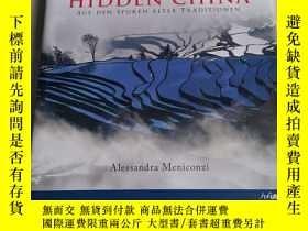 二手書博民逛書店Hidden罕見China: Auf den Spuren alter Traditionen 隱秘的中國:論中國
