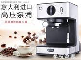 Eupa/燦坤 TSK-1866AS意式咖啡機家用商用半自動蒸汽奶泡煮咖啡壺 igo摩可美家