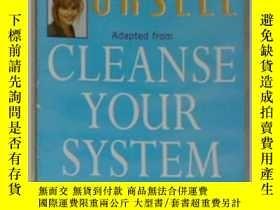 二手書博民逛書店英文原版罕見Cleanse Your System [ Aman