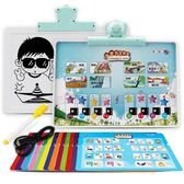 兒童中英文電子點讀書有聲書早教拼音幼兒點讀機0-1-3歲6筆發聲書 igo 焦糖布丁