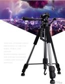 爆款熱銷攝影架1.5米直播便攜三角架D攝像手機微單數碼照相機三腳架夜釣支架聖誕節