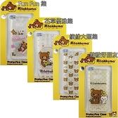 Rilakkuma 拉拉熊/懶懶熊 HTC One (M8) 彩繪透明保護軟套-繽紛大頭熊