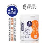 【日本ORIDGE】無食鹽昆布柴魚粉-100g/罐 調味 柴魚 寶寶可食 嬰兒 無鹽