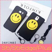 【萌萌噠】三星 Galaxy S6/S6Edge/Plus 韓國GD同款立體笑臉保護殼 全包防摔矽膠軟殼 手機殼  帶掛繩