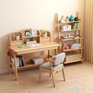 北歐實木書桌簡約家用兒童學生寫字台書架組合桌子家用台式電腦桌 一米陽光