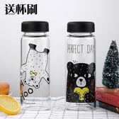 玻璃杯 韓版可愛卡通女學生情侶便攜隨手創意水杯子【父親節大優惠】