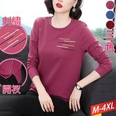 棉彩色刺繡上衣排釦開衩(3色) M-4XL【606368W】【現+預】-流行前線-