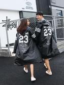 雨衣 時尚旅行透明男女款便攜成人徒步雨衣外套長版全身防暴雨雨披