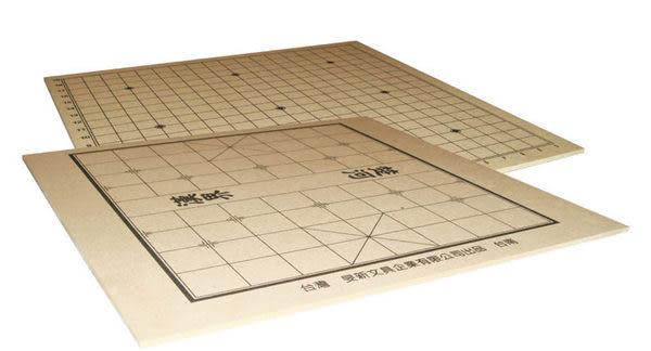 雷鳥  LT-206  棋板 (圍棋&象棋兩用棋盤) /塊 ( 請勿選超商取貨,材積過大 )