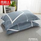 南極人純棉枕套一對裝枕頭套女48x74cm單成人學生宿舍全棉枕芯套【果果新品】