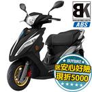 【抽真無線藍芽】BON125 ABS Plus 現折5000 ABS補助4000 大燈繼電器 安心好險(JXC-125AIA)PGO摩特動力