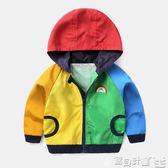 兒童運動外套 男童彩虹外套夏裝春秋童裝運動衫兒童寶寶薄款上衣U9629 寶貝計畫