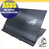 【Ezstick】ASUS G712 G712LU G712LV Carbon黑色立體紋機身貼 DIY包膜