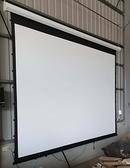 KAMAS卡瑪斯150吋4:3高平整張力幕電動投影布幕 高CP值晉升4K高階等級投影銀幕 2年保固 [預約商品]