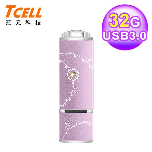 【TCELL 冠元】USB3.0 32GB 絢麗粉彩隨身碟-薰衣草紫