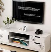 電視櫃簡約現代客廳電視櫃小戶型迷你儲物櫃地櫃電視背景櫃igo