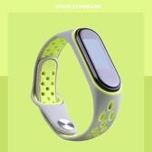 小米手環3/4腕帶通用NFC版硅膠替換表帶雙色反扣三四代個性男女潮 宜品