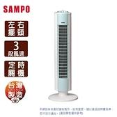 SAMPO聲寶機械式定時大廈扇SK-FL82T