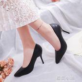 云穎 百麗單鞋女式皮鞋黑色高跟鞋女職業中跟面試正裝工作鞋小碼 藍嵐
