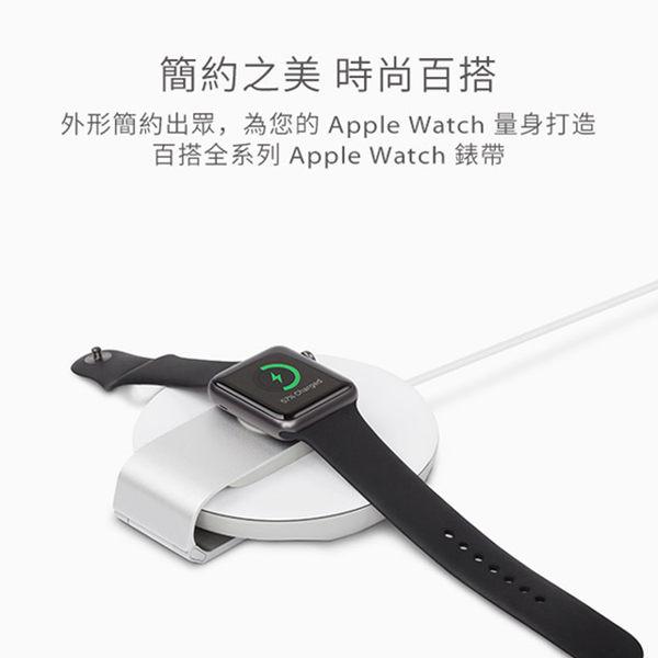 moshi Apple Watch Travel Stand 旅行充電座 充電輔助 攜帶式輔助充電座 旅行用充電