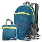 【PolarStar】輕便摺疊包『海藍』P19801 露營.戶外.旅遊.多隔間.後背包.肩背包.手提包.摺收袋