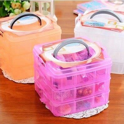 ►收納盒 三層收納整理萬用盒 可拆格塑膠收納首飾盒 透明塑膠工具盒【D9003】